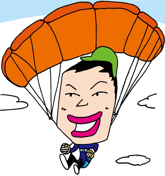 【無料イラスト素材】山に登ってパラグライダーでいい景色【空のスポーツ】