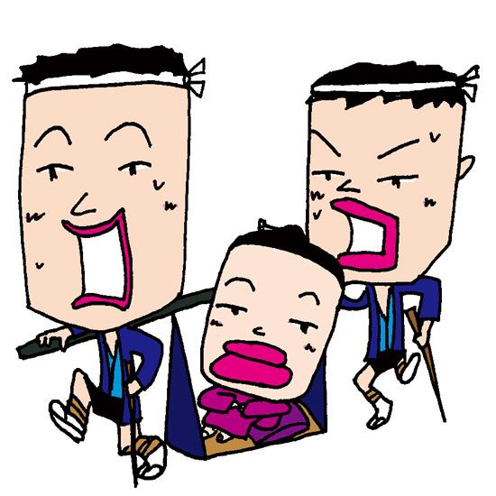 【無料イラスト素材】江戸時代のタクシー・籠を頑張って運ぶ職人